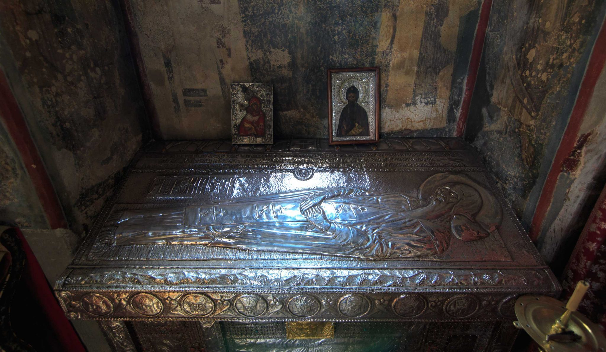 The Holy Monastery of Hilandar, Mount Athos