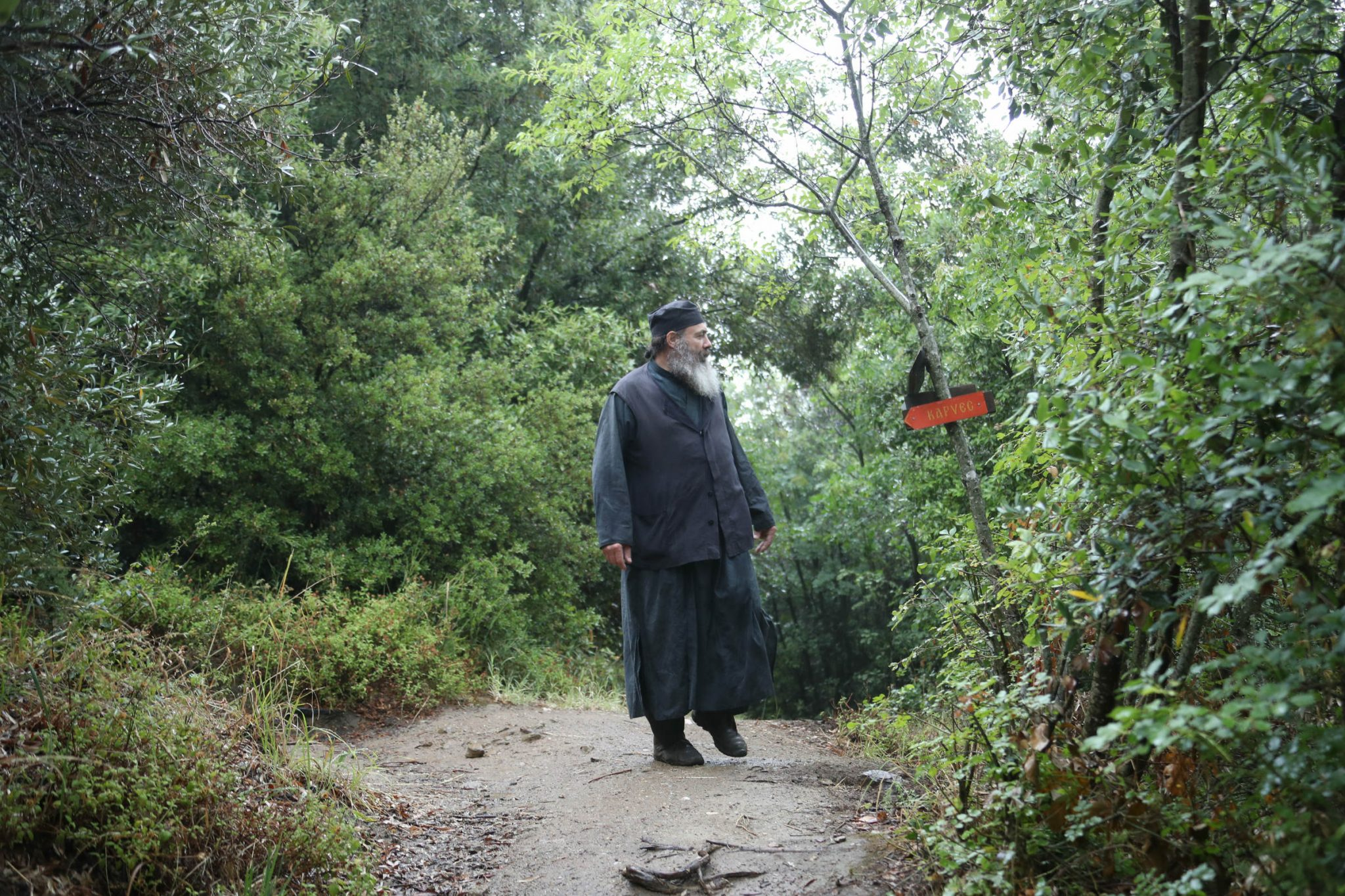taking the footpath to Paisios of Mount Athos' cell