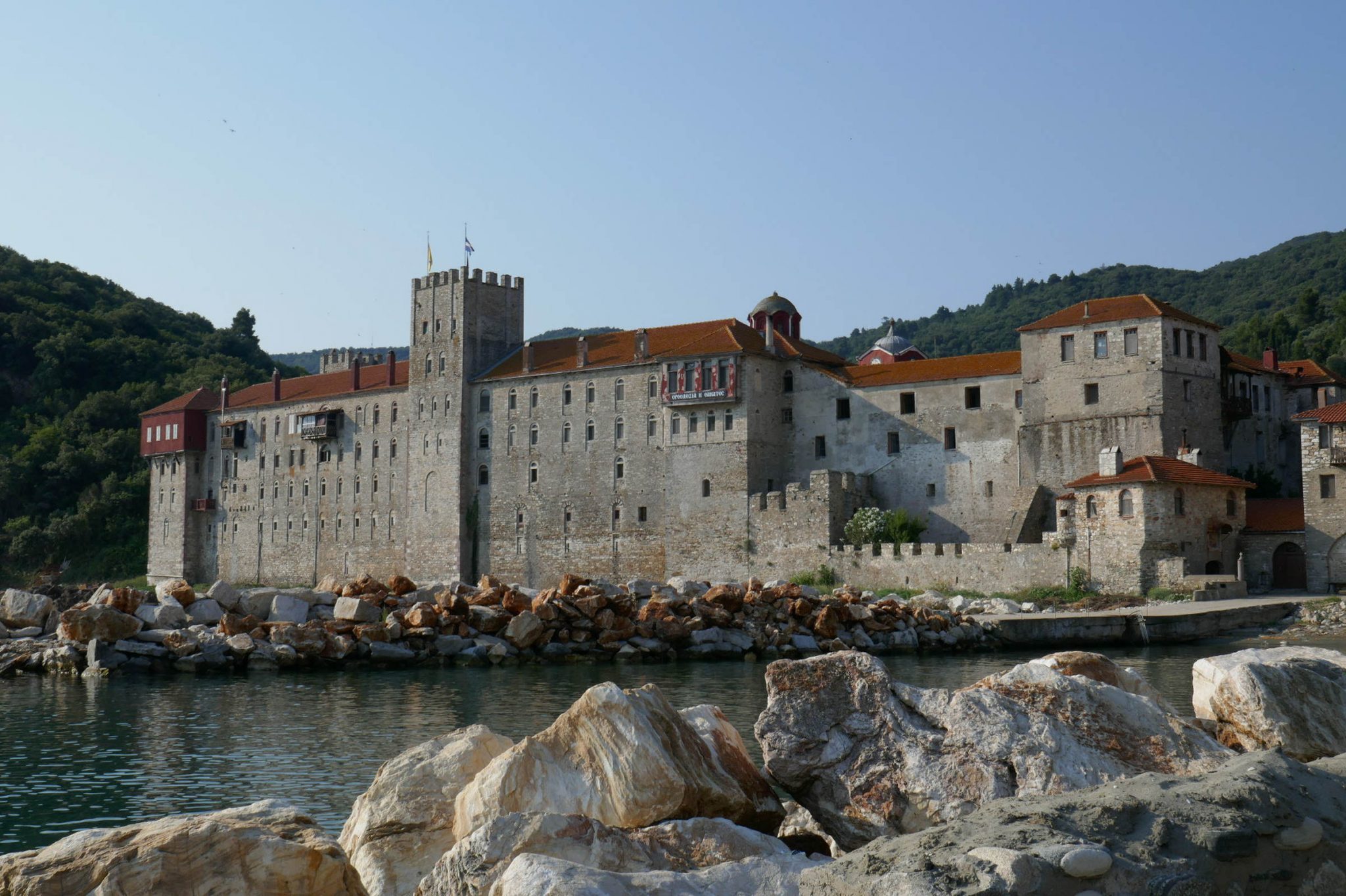 The Holy Monastery of Esphigmenou, Mount Athos