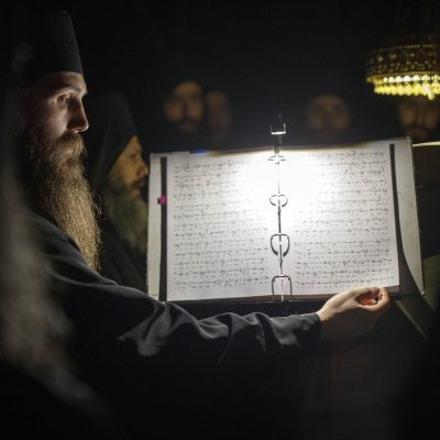 Byzantine Chant recognized by UNESCO as part of Cultural Heritage of Humanity (Audio)