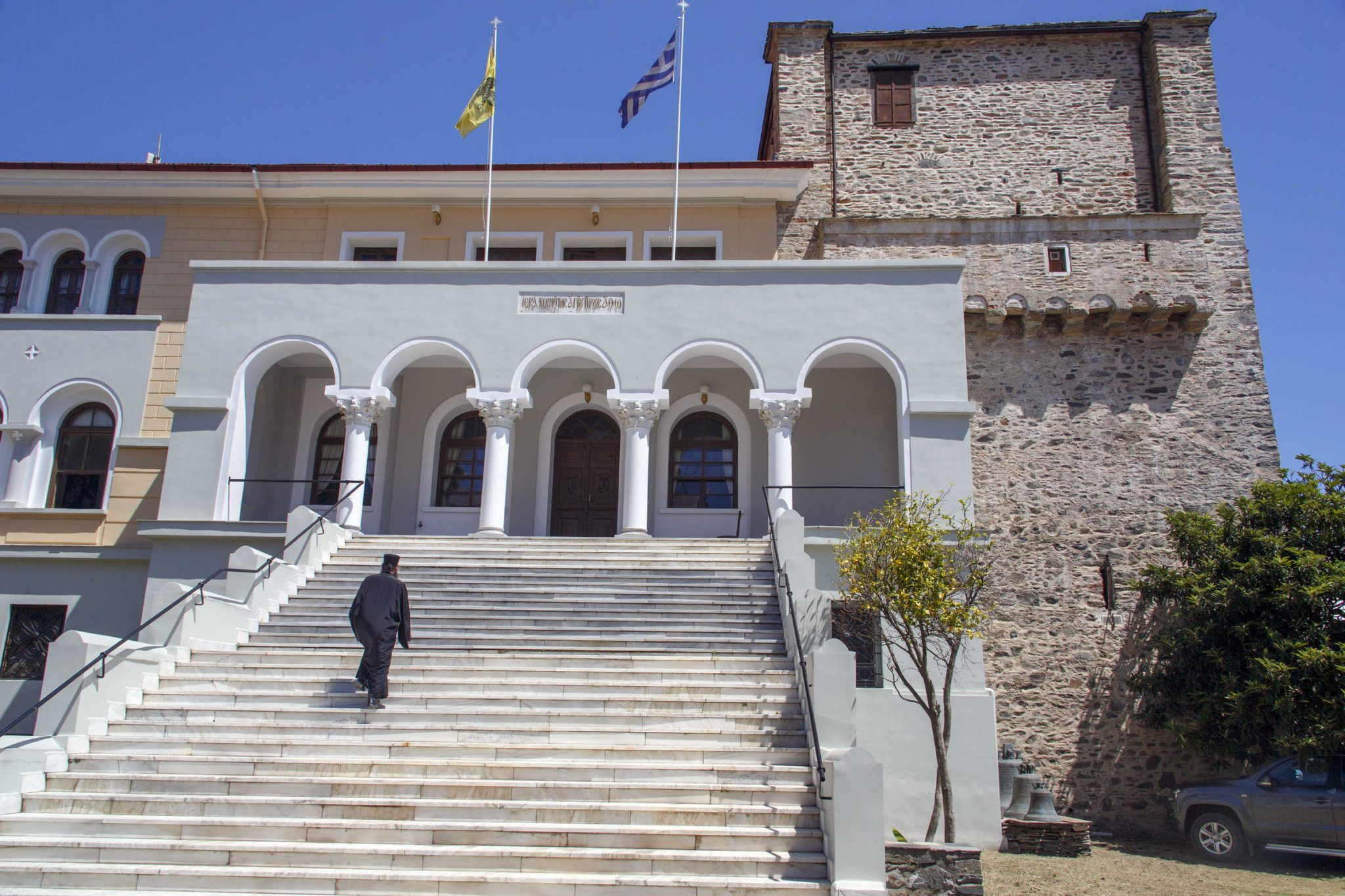 Mount Athos: Organization and Structure