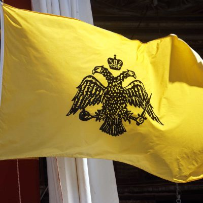 The flag of Mount Athos: the double-headed eagle flag