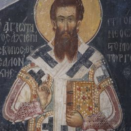 Saint Gregory Palamas: how he started?