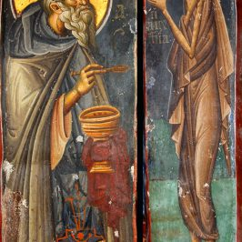 Saint Mary of Egypt and the Holy Communion